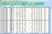 中小学成绩分析与考场编排程序 单机版