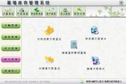 宏达幕墙库存管理系统 绿色版