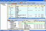 超人海南省2011新定额清单计价软件