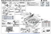 海尔XQB60-Z1268 AM洗衣机使用说明书
