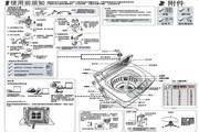 海尔XQB65-Z1268 AM洗衣机使用说明书