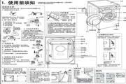 海尔XQG60-B1226A洗衣机使用说明书