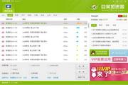 豆荚加速器 4.0.2.4048