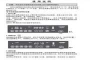 AO史密斯CEWH-55PEX6热水器说明书