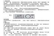 AO史密斯CEWH-80K6R热水器说明书