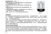 AO史密斯CEWH-75K6R热水器说明书
