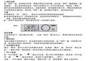 AO史密斯CEWH-75K6热水器说明书