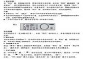 AO史密斯CEWH-65K6热水器说明书