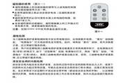 AO史密斯CEWH-60K6BR热水器说明书