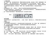 AO史密斯CEWH-60K6AR热水器说明书