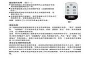 AO史密斯CEWH-50K6R热水器说明书
