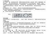 AO史密斯CEWH-40K6R热水器说明书
