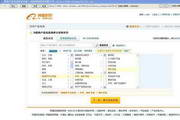 阿里自动发布产品文章系统 1.0