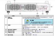 爱普生EB-Z8150投影机使用说明书