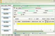 强新服装销售管理系统 3.27