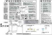 海尔XQBM33-968W洗衣机使用说明书