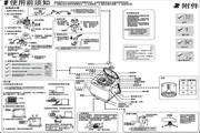 海尔XQBM33-968C洗衣机使用说明书