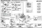 海尔XQBM30-968EW洗衣机使用说明书