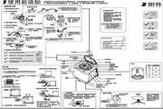 海尔XQBM30-968EC洗衣机使用说明书