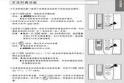 三星KF-46LW/RBC空调器使用安装说明书