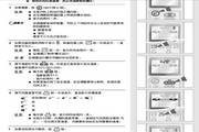 三星KFRD-70LW/SSF空调器说明书