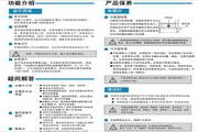 海尔BCD-210DCM电冰箱使用说明书