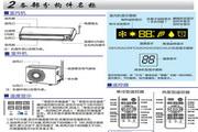 海尔KF-23GW/01GKC13(天香牡丹)家用空调使用安装说明书