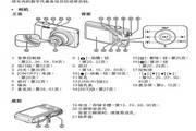 海尔DC-X120数码相机使用说明书