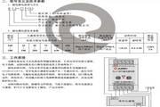 聚仁RLJ-800F型漏电继电器说明书