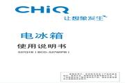 美菱BCD-537WIPB电冰箱使用说明书
