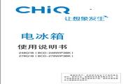 美菱BCD-278WIP3BK电冰箱使用说明书