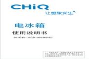 美菱BCD-301WIPB电冰箱使用说明书