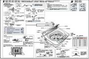 海尔XQB60-S1269洗衣机使用说明书
