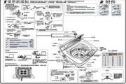 海尔XQB60-S1258洗衣机使用说明书
