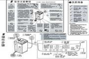 海尔XQB60-S1268洗衣机使用说明书