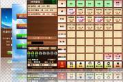 领荟365快餐管理系统 20141128