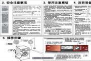 海尔XQG70-HBD1428洗衣机使用说明书