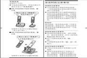 松下KX-TG32CN无绳电话机使用说明书