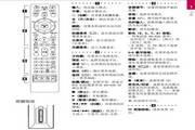 LG BH6520TW音响使用说明书