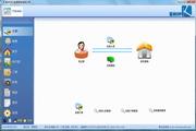 客林小企业ERP软件 1.88
