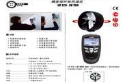 法国KIMO品牌LV130精密型叶轮风速仪说明书
