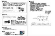 法国KIMO品牌CP203-MO多功能差压风速风量变送器说明书