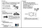法国KIMO品牌CP202-BN多功能差压风速风量变送器说明书