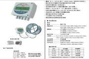 法国KIMO品牌CP202-BO多功能差压风速风量变送器说明书