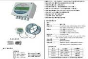 法国KIMO品牌CP201-BN多功能差压风速风量变送器说明书