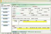 强新汽车服务行业管理系统 3.27