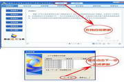 湖南会计电算化手把手教学 office2003版