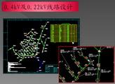江西省配网典型设计与概预算一体化软件 2016营改增升级版