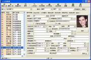 鑫源人事工资管理系统(多类别版) 7.4.1