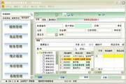 强新图书馆管理系统 3.27